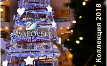 Бижутерия с кристаллами Сваровски к новому году 2018