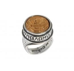 Абисиния (Кольцо) r687x090